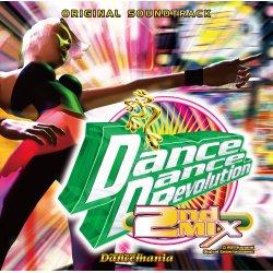 ダンスダンスレボリューション2ndMIX オリジナルサウンドトラック