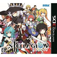 STELLA GLOW (ステラ グロウ「テーマ」ダウンロード番号 同梱)&Amazon.co.jp限定特典 3DSテーマ「ヒルダVer.」付(2015年6月4日注文分まで)