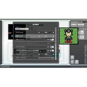 レトロフリーク (レトロゲーム互換機) (コントローラーアダプターセット)