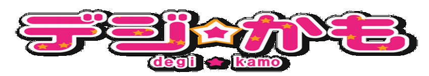 【更なる迷走】東京オリンピックのロゴデザイナーの既存デザインに盗作疑惑が浮上! | デジかも