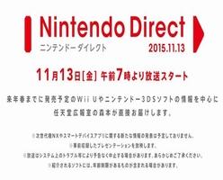 direct1113